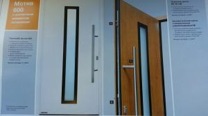 Двери Hormann Thermo 65 motiv 600